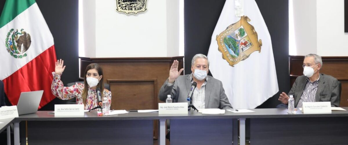 SESIONA CONSEJO DE CULTURA DE COAHUILA